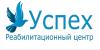 """Реабилитационный центр """"Успех"""" в Астрахани"""