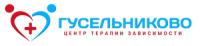 """Центр терапии зависимости """"Гусельниково"""""""