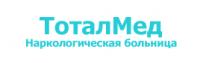 """Наркологическая больница """"ТоталМед"""""""