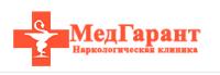 Наркологическая клиника 'МедГарант'