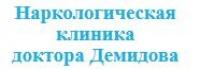 Наркологическая клиника доктора Демидова