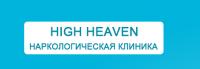 Наркологическая клиника 'High Heaven'