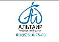Наркологическая клиника 'Альтаир'