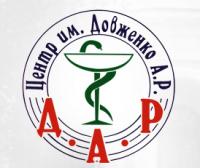 Наркологический центр имени Довженко