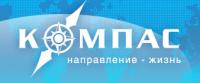 """Наркологическая клиника """"Компас"""""""