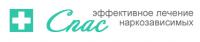 """Наркологическая клиника """"Спас"""""""