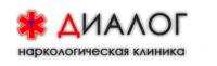 """Наркологическая клиника """"Диалог"""""""