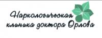 Наркологическая клиника доктора Орлова