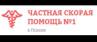 Частная скорая помощь No1 в Пскове