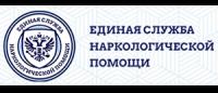 Единая Служба Наркологической Помощи в Томске