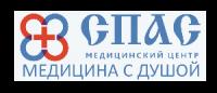 "Медицинский Центр ""Спас"""