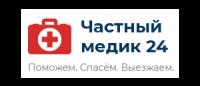 """Наркологическая клиника """"Частный медик 24"""""""