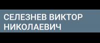 Наркологическая клиника доктора Селезнева