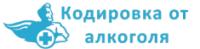 """Наркологическая клиника """"Кодировка от алкоголя"""""""