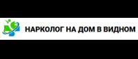 Наркологическая клиника «Нарколог на дом в Видном»