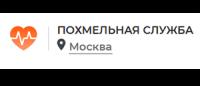 """Наркологическая клиника """"Похмельная служба"""" в Москве"""