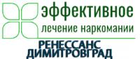 """Наркологическая клиника """"Ренессанс-Димитровград"""""""