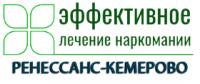 """Наркологическая клиника """"Ренессанс-Кемерово"""""""
