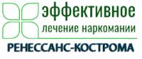 """Наркологическая клиника """"Ренессанс-Кострома"""""""