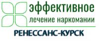 """Наркологическая клиника """"Ренессанс-Курск"""""""