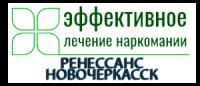 """Наркологическая клиника """"Ренессанс-Новочеркасск"""""""