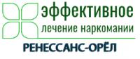 """Наркологическая клиника """"Ренессанс-Орел"""""""