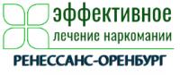 """Наркологическая клиника """"Ренессанс-Оренбург"""""""