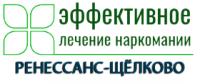 """Наркологическая клиника """"Ренессанс-Щелково"""""""