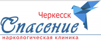 """Наркологическая клиника """"Спасение"""" в Черкесске"""
