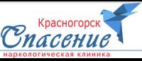 """Наркологическая клиника """"Спасение"""" в Красногорске"""
