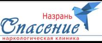 """Наркологическая клиника """"Спасение"""" в Назрани"""