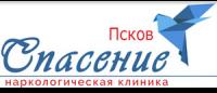 """Наркологическая клиника """"Спасение"""" в Пскове"""