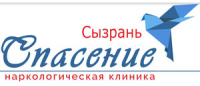 """Наркологическая клиника """"Спасение"""" в Сызрани"""