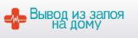 """Наркологическая клиника """"Вывод из запоя на дому"""""""