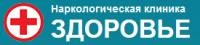 Наркологическая клиника 'Здоровье' в Новосибирске