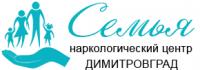 "Наркологический центр ""Семья"" в Димитровграде"