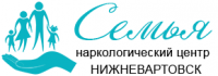 """Наркологический центр """"Семья"""" в Нижневартовске"""