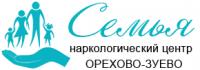 """Наркологический центр """"Семья"""" в Орехово-Зуево"""