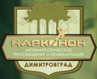 Реабилитационный центр 'Нарконон-Димитровград'