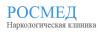 """Наркологическая клиника """"Росмед"""""""