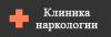 "Наркологическая клиника ""New Time"""
