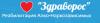 Реабилитационный центр 'ЗДРАВОРОС'