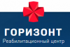 """Реабилитационный центр """"Горизонт-Белгород"""""""
