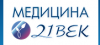 "Наркологическая клиника ""Медицина 21 век"""