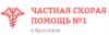 Частная скорая помощь No1 в Ярославле