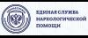 Единая Служба Наркологической Помощи в Астрахани