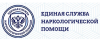 Единая Служба Наркологической Помощи в Ставрополе