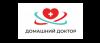 """Клиника """"Домашний доктор"""" в Новосибирске"""