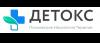 "Клиника лечения алкоголизма ""Детокс"" в Краснодаре"