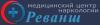 """Медицинский центр """"Реванш"""""""